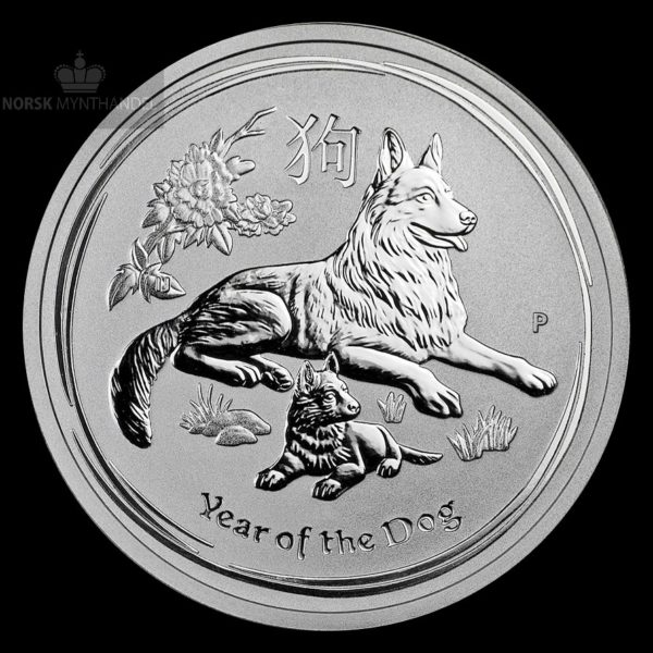 2018 Australia 1/2 oz Sølv Lunar Year of the Dog BU
