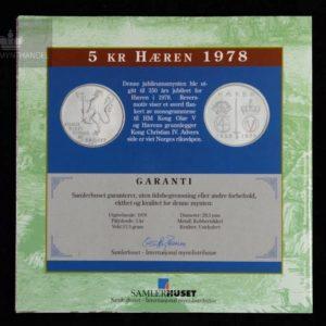 """1978 5 Kroner """"Hæren 350 år"""" M/Pappetui"""