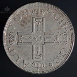 1923 50 Øre Uten Hull Kv 1+