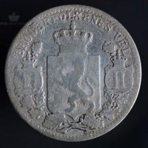 1899 25 Øre Kv 1-