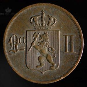 1896 5 Øre Kv 1+