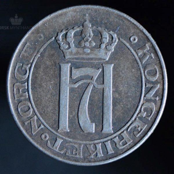 1917 5 Øre Jern Kv 1