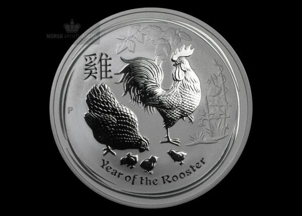 2017 Australia 1 oz Sølv Lunar Year of the Rooster PCGS MS69
