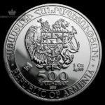 2017 Armenia 1 oz Sølvmynt Noahs Ark