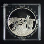 2008 Sør Afrika 20 Cents