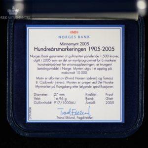 2005 100 Kroner Hundreårsmynten i Sølv Nr. 3