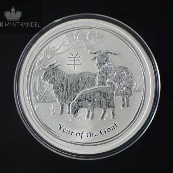 2015 Australia 1 oz Sølv Lunar Year of the Goat BU