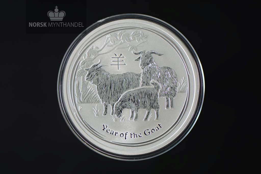 2015 Australia 1 oz Sølv Lunar Year of the Goat BU
