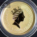 1996 Australia 1/20 oz Gull Lunar Serie 1