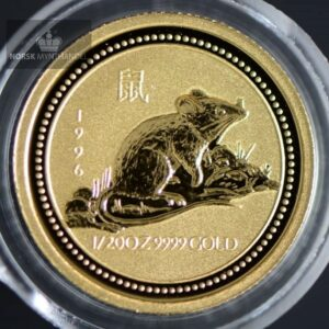 "1996 Australia 1/20 oz Gull Lunar Serie 1 ""Year of the Mouse"" BU"