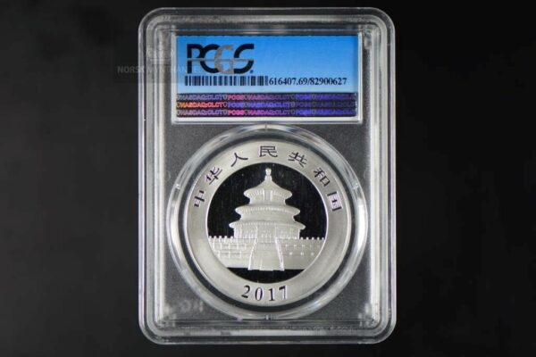 2017 Kina 30 Gram Sølv Panda PCGS MS69
