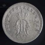 1876 25 Øre Kv 1-