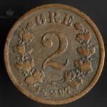 1897 2 Øre Kv 1