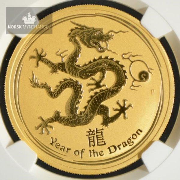 2012 Australia 1 oz Gull Lunar Year of the Dragon NGC MS66