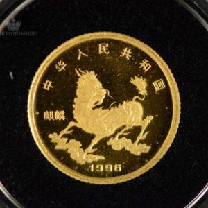 1996 Kina 1/20 oz Gull Unicorn BU