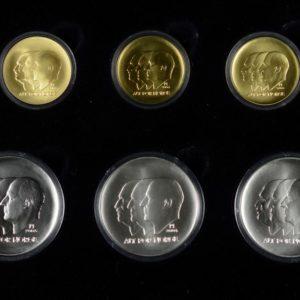 2005 Hundreårssettet Komplett Gull & Sølv Proof