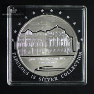 "2008 Russland 1 oz Sølvmynt ""House of Trade Union"" Proof Fabulous 12"