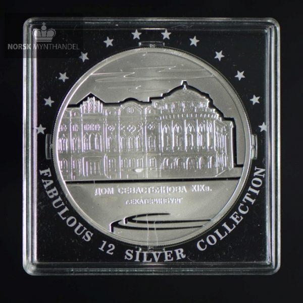 2008 Russland 1 oz Sølvmynt