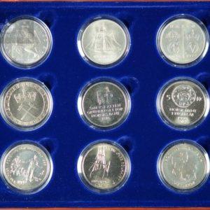 1975-1997 Komplett Sett Jubileums 5 Kroner UNC