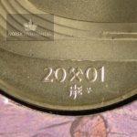 2001 20 Kroner m/stjerne BU Sett