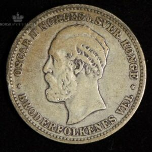 2 Kroner 1878 Kv 1/1- #3