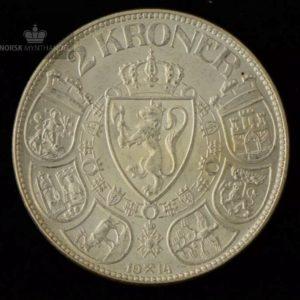 2 Kroner 1914 Kv 1+/01 #1