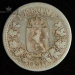 1877 1 Krone Kv 1- #2