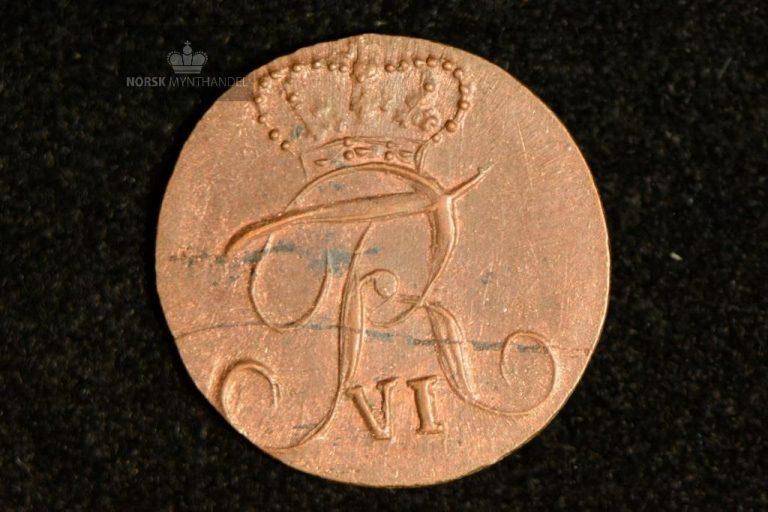1812 Norge 1skilling Kv 0/01 #1