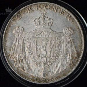 2 Kroner 1906 Unionsoppløsningen Kv 0/01 M/Kapsel #1