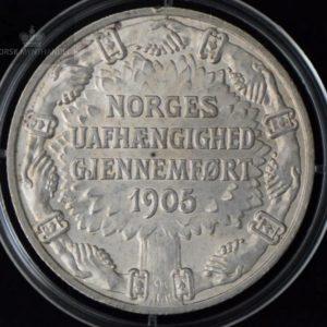 2 Kroner 1906 Unionsoppløsningen Kv 01 M/Kapsel #2
