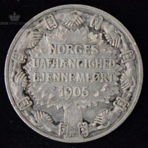 2 Kroner 1906 Unionsoppløsningen Kv 1+ #4