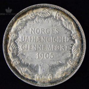 2 Kroner 1907 Unionsoppløsningen Kv 01 #1
