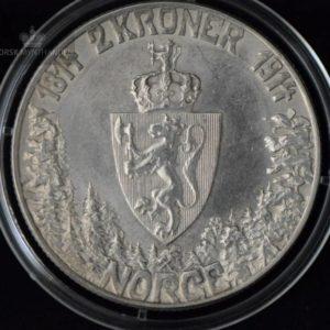 """2 Kroner 1914 """"Mor Norge"""" Kv 1+ M/Kapsel #11"""