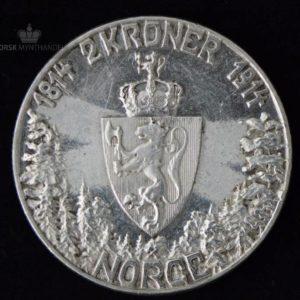 """2 Kroner 1914 """"Mor Norge"""" Kv 1 """"Pusset"""" #4"""