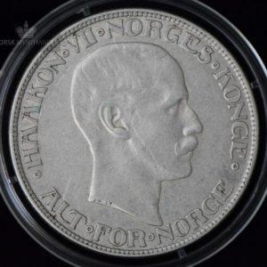 """2 Kroner 1912 Kv 1 """"Renset"""" M/Kapsel #2"""