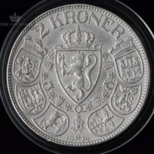 """2 Kroner 1914 Kv 1 """"Renset"""" #5"""
