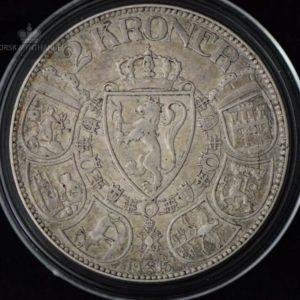 2 Kroner 1915 Kv 1 M/Kapsel #2