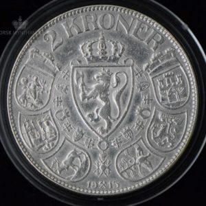 """2 Kroner 1915 Kv 1 """"Renset/fingermerke"""" M/Kapsel #3"""