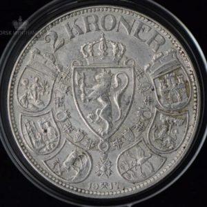 2 Kroner 1917 Kv God 1 M/Kapsel #7