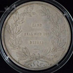 1860 Kroningsmedalje Kv 01 M/Kapsel