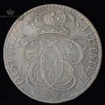 1698 Norge 4 Mark Kv 1-