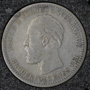 1896 50 Øre Kv 1- M/Myntkapsel #1