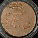 1811 Norge 2 Skilling Kv 1+ M/Myntkapsel