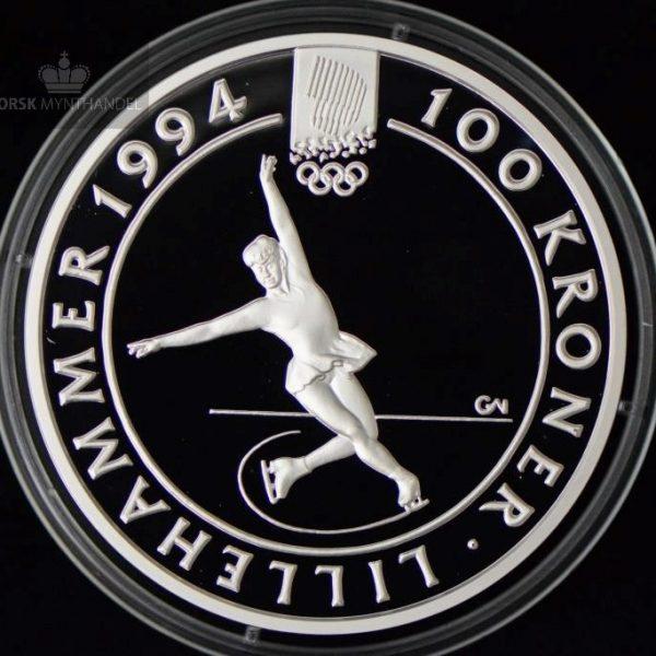1993 100 Kroner Lillehammer 94