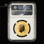 2004 Australia 1 oz Gull Lunar Year of the Monkey NGC MS70