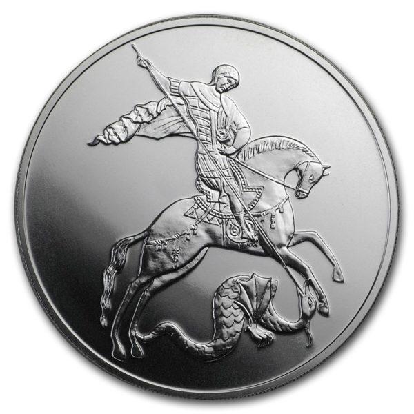 2018 Russland 1 oz Sølv 3 Roubles