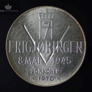 """1970 25 Kroner Sølvmynt """"Frigjøringen"""" Kv 0"""