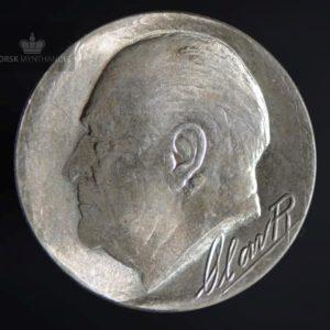 """1982 100 Kroner Sølvmynt """"Olav Vs 25-års Regjeringsjubileum"""" Kv 0"""