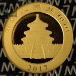2017 China 3 gram Gold Panda BU W/Bar