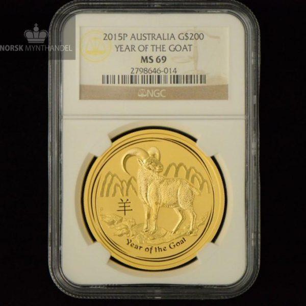 2015 Australia 2 oz Gull Lunar S2
